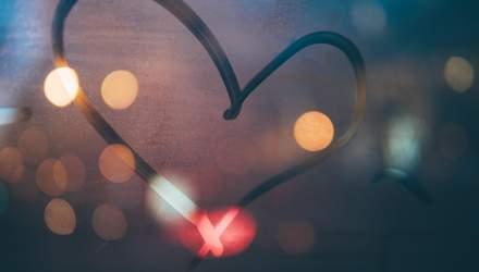 Любовний гороскоп на тиждень 22 – 28 лютого 2021 року для всіх знаків Зодіаку: чого чекати парам