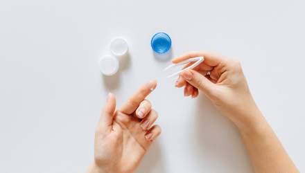 Як правильно одягати та знімати контактні лінзи: покрокова інструкція