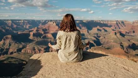 5 дієвих способів, які допоможуть позбутися негативних думок