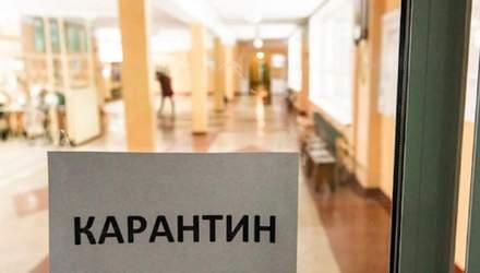 На Прикарпатье с 26 февраля будет действовать красная карантинная зона: какие ограничения