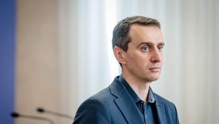 Тенденции неутешительные, – Ляшко рассказал о ситуации с COVID-19 на Прикарпатье