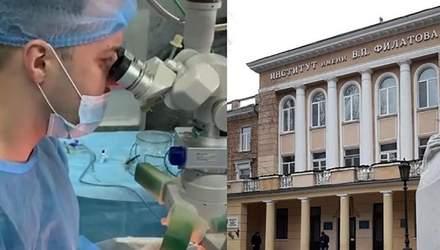 Вперше у світі: одеські медики провели унікальну операцію з видалення пухлини ока