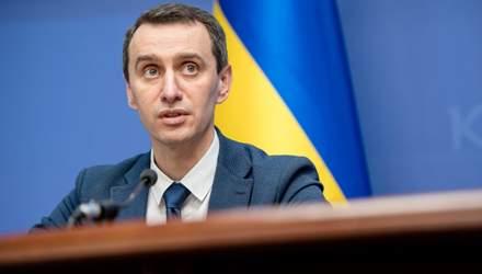 """Ляшко підтвердив, що в Івано-Франківській області виявили """"британський"""" штам коронавірусу"""