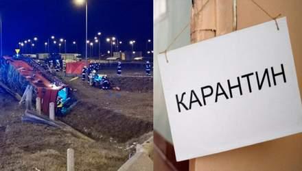 Головні новини 6 березня: смертельна ДТП з українцями в Польщі, Закарпаття – у червоній зоні