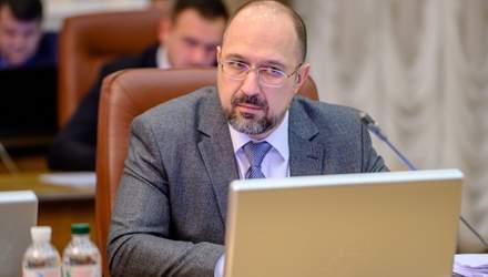 До Львова приїде Денис Шмигаль для обговорення послаблення карантину