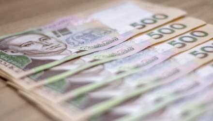 Нацбанк погіршив прогноз зростання ВВП України та інфляції у 2021 році
