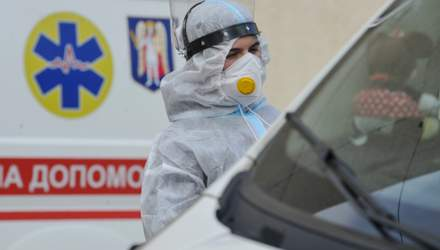 В Украине началась вакцинация препаратом Pfizer