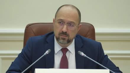 Шмыгаль рассказал, когда вакциной Pfizer будут прививать по всей Украине