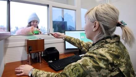 "Украина и Турция взаимно признают ""паспорта вакцинации"" против коронавируса"