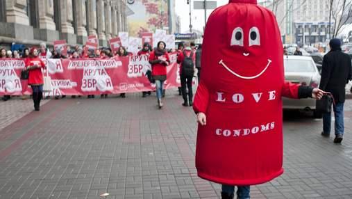 Презервативи крута зброя: акція до дня контрацепції