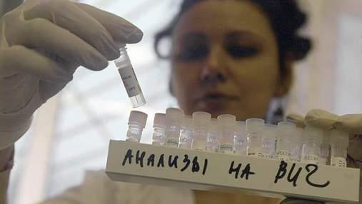 Скандал у Слов'янську: лікарі СНІД-центру зіпсували тестів на 3 мільйони