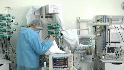 МОЗ вперше закупило ліки через авторитетну міжнародну організацію