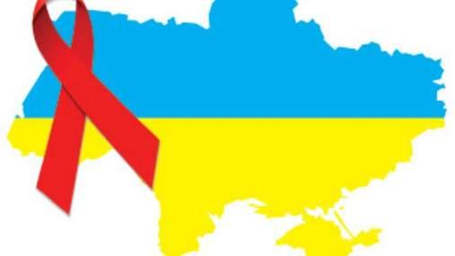 Німеччина може зменшити фінансування фонду боротьби із ВІЛ/СНІД в Україні