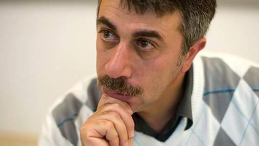 Комаровский: Команда Супрун – лучшее, что было в украинской медицине за последние 20 лет