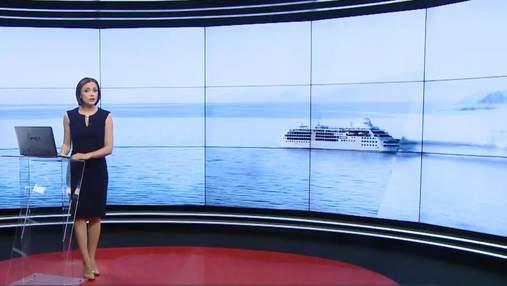 Итоговый выпуск новостей за 21:00: Украинский лайнер для России. Антирейтинг дорог Украины