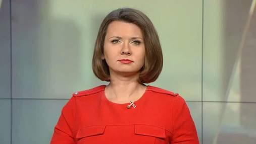 Выпуск новостей за 12:00: ДТП на Львовщине. Новые вспышки ботулизма
