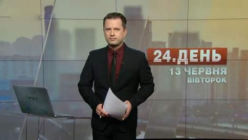 Выпуск новостей за 13:00: Квоты на ТВ. Боевики ИГ призвали своих сторонников объединиться