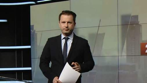 Выпуск новостей за 17:00 Требования активистов к ВРУ. Заявление Столтенберга