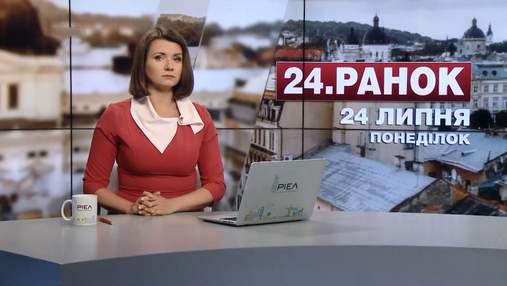 Выпуск новостей за 11:00: Ураганы в Польше. Ботулизм в Харькове