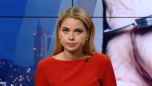 Итоговый выпуск новостей за 21:00: Жестокий живодер. Корабли НАТО