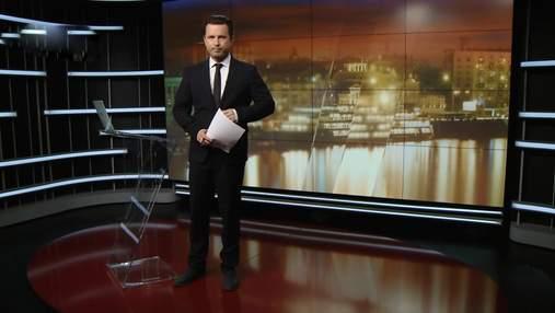 Выпуск новостей за 18:00: Нападение в банке. Сыворотка от ботулизма