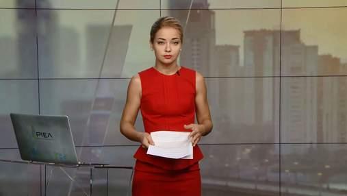 Выпуск новостей за 16:00: Новый случай ботулизма. Заявление Турчинова