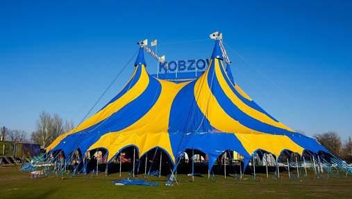 У Києві цирк, де діти заразилися кором, продовжує роботу попри заборону, – ЗМІ