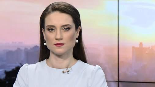 Випуск новин за 10:00: Спалах кору у Харкові. США запровадять санкції щодо Росії