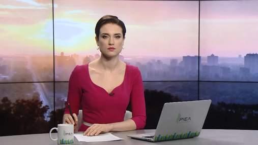 Випуск новин за 10:00: Спалах кору у Дніпрі. Обстріл Авдіївки