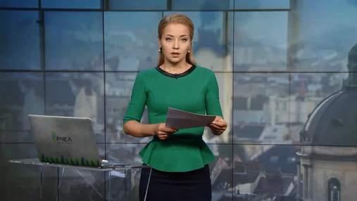 Випуск новин за 16:00: Спалах кору в Україні. Набір у поліцію Криму