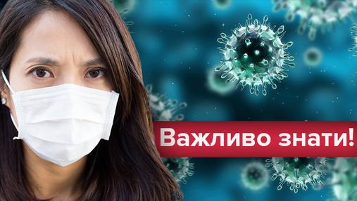 Терміни інфекційних хвороб: за скільки часу хворий може заразити інших – інфографіка