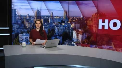 Випуск новин за 9:00: Річниця Майдану. Поширення кору
