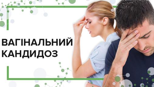 Что нужно знать о молочнице: симптомы, причины, профилактика и лечение