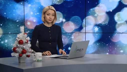 Выпуск новостей за 15:00: Выдвижение Садового кандидатом в президенты. Корь в Украине