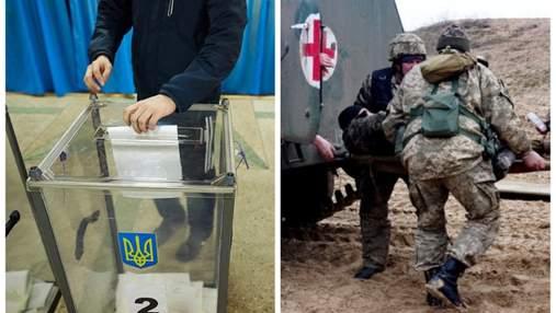 Головні новини 22 січня: нові кандидати у президенти, до Києва привезли багато поранених бійців