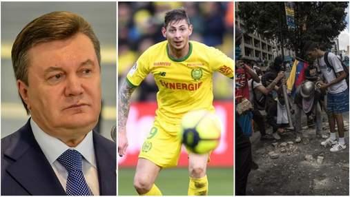Головні новини 24 січня: вирок Януковичу, зникнення футболіста Сали і протести у Венесуелі