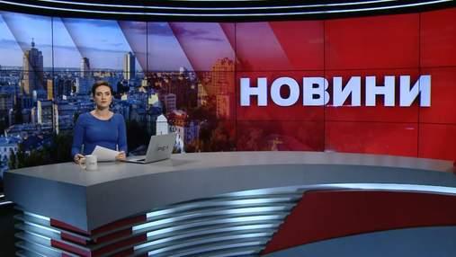 Випуск новин за 10:00: Затримання підозрюваних у нападі на журналістів. Кір у Львові