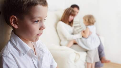 Як не можна виховувати дітей різного віку: 6 прикладів