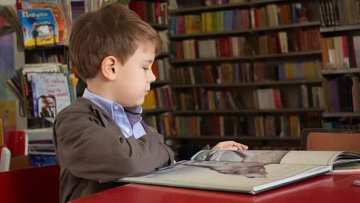 Що читати: книги для підлітків про секс і дорослішання