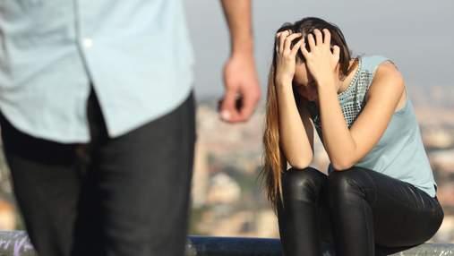 Нездоровые отношения вдвое увеличивают риск депрессии и тревожности: исследование