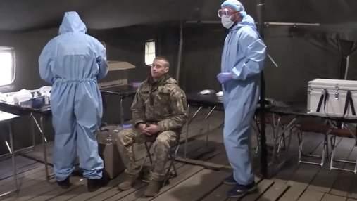 Військових на Донбасі перевіряють на коронавірус: результати тестів