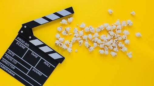Найкращі фільми на вечір: список комедій і драм, які не дадуть нудьгувати