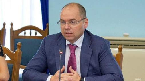 Минздрав анонсировал разработку государственных стандартов оказания медицинской помощи