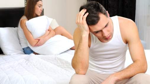 Вчені з'ясували, що сімейні сварки можуть призвести до імпотенції