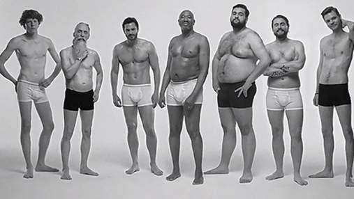 Деякі чоловіки не міняють білизну протягом 20 років