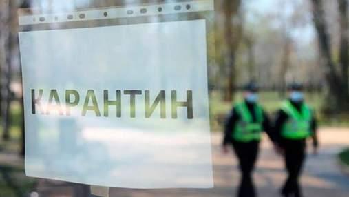 Луцьк і Тернопіль таки заберуть з червоної зони карантину: коли це станеться