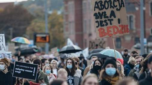 Ограничение абортов: Польша протестовала уже четвертый день подряд – фото
