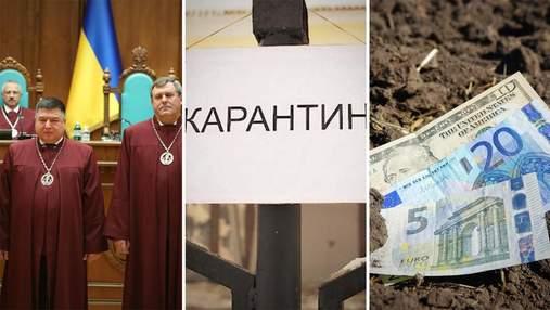 Українці назвали найважливішу подію в політиці України 2020 року