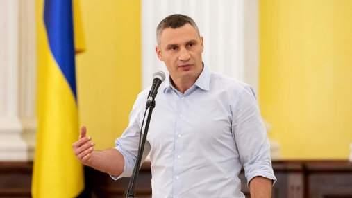 Кличко планує відновити очне навчання у школах для учнів 1 – 4 класів попри локдаун