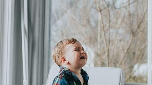 Чому не можна бити дітей: результати дослідження